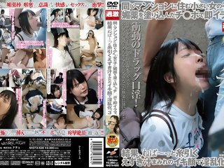 Crazy Japanese model Riona Minami, Mayu Morita, Saya Itsuka, Ruruki Aiba in Horny couple, blowjob JAV video