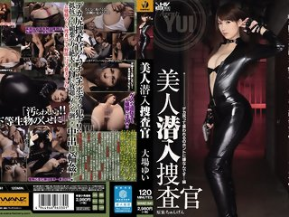 Best Japanese whore Yui Oba in Exotic doggy style, fingering JAV scene