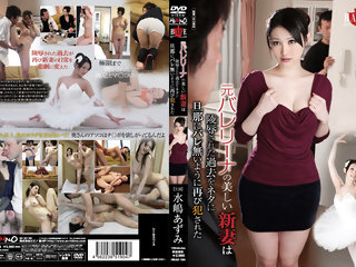 Azumi Mizushima in Beautiful Ballerina Wife