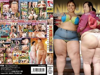 Fujiki Shizuko, Aoyama Ro-zu in Parent Thickness W Of Lower Body Nasty Big Plump Threat Ryokan (Double)