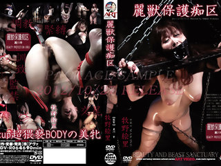 Makino Eri in Li freak Protection Slutty Area