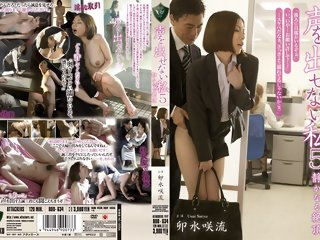 Exotic Japanese whore Saryu Usui in Crazy small tits, secretary JAV movie