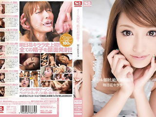 Kirara Asuka in Facial Injection