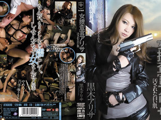 Arisa Kuroki in Woman Investigator Assaulted